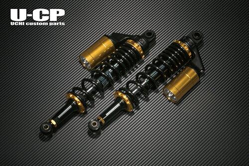 ZRX1200R/S リアサスペンション(ブラック/ゴールド) U-CP(ユーシーピー)