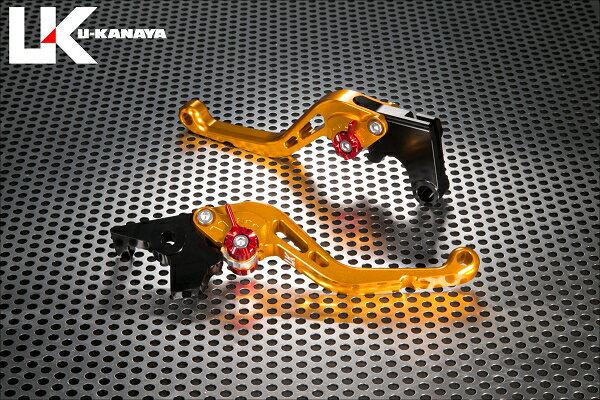 ブレーキ, ブレーキレバー TRIUMPH Sprint RS0409 U-KANAYA