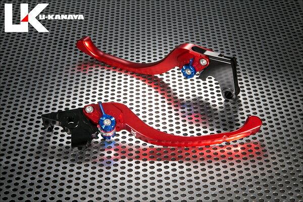 ブレーキ, ブレーキレバー GPZ400S U-KANAYA