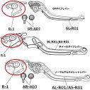 FZ1 FAZER(フェザー)06年〜 補修用 アルミビレットレバー取付アタッチメント ブレーキ側 U-KANAYA