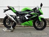 Ninja250SL(ニンジャ) リアエキゾーストマフラー ラウンド ステンレス WR'S(ダブルアールズ)
