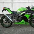 Ninja250(ニンジャ)2013〜 ステンレスラウンドフルエキゾーストマフラー JMCA WR'S(ダブルアールズ)