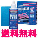SH-Rスーパーハード150ml(未塗装樹脂用耐久コート剤)WAKO'S(ワコーズ)
