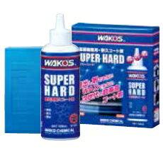 【期間限定価格】SH-R スーパーハード 150ml(未塗装樹脂用耐久コート剤) WAKO'S…