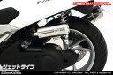 マグナ250/S SUエアクリーナーキット ガレージT&F