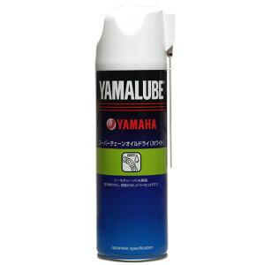 通常2~3営業日で発送ヤマルーブ スーパーチェーンオイル ドライ(ホワイトタイプ) 500ml YAMA...