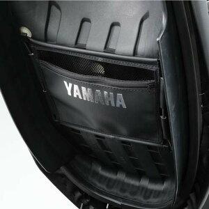 マジェスティS(MajestyS)SG28Jシートインナーケース(180mm×230mm)YAMAHA(ヤマハ純正)