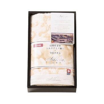 今治タオル シルキア シルクアミノ加工フェイスタオル ベージュ 1077-025