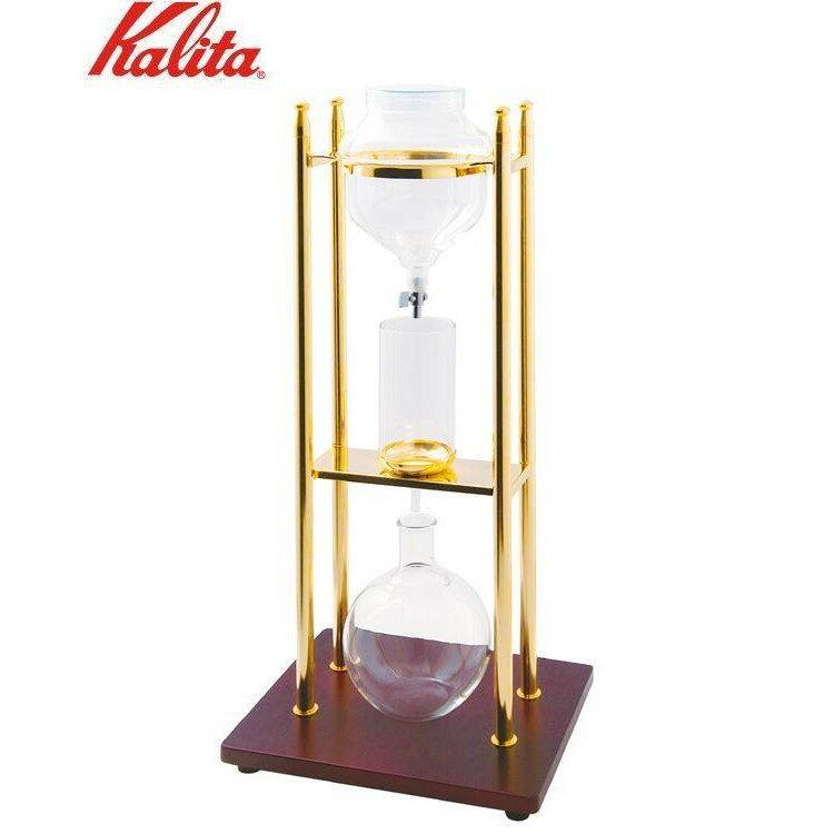 Kalita(カリタ) 水出しコーヒー器具 水出し器10人用 ゴールド S 45087:送料0円 家具