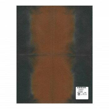 板締染和紙(広巾) 480×310mm 10枚入 I-538 1 セット