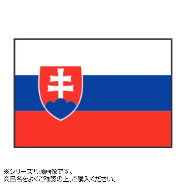パーティーグッズ, 国旗  70105cm