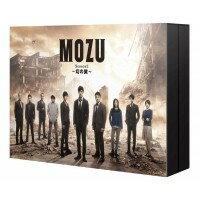 豪華キャストが集結したサスペンス巨編の新シリーズ!!MOZU Season2 〜幻の翼〜 DVD-BOX TCED-...