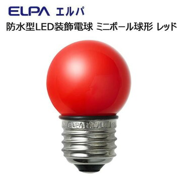 ELPA 防水型LED装飾電球 ミニボール球形 E26 G40 レッド LDG1R-G-GWP254