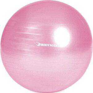 エクササイズの定番!フィットネスボール 65cm ピンク