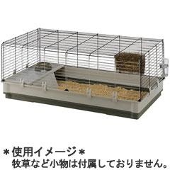 ファープラスト ウサギ用ケージ クロリック XL グリーン 57071517 【HLS_DU】02P01Mar15