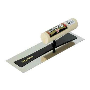 アローライン・本焼極薄シゴキ鏝0.3mm・285MM
