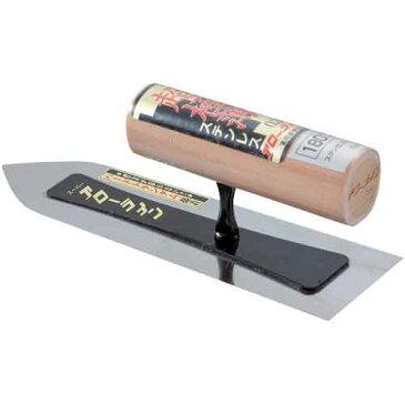 アローライン・ステン極薄仕上鏝-0.2mm・180MM