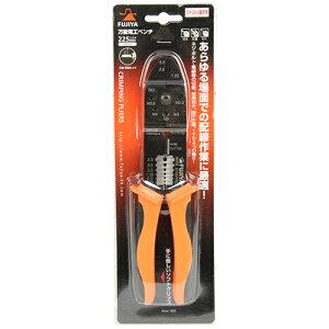作業工具・電設工具の圧着工具FA103。刃部を研磨することで切れ味アップ、またストリップ作業が...