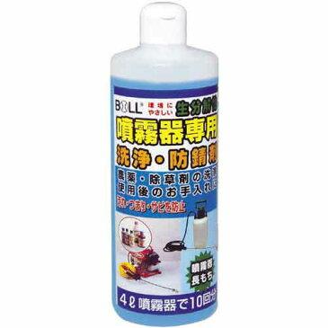 大澤・噴霧器専用洗浄・防錆剤・FSB−05