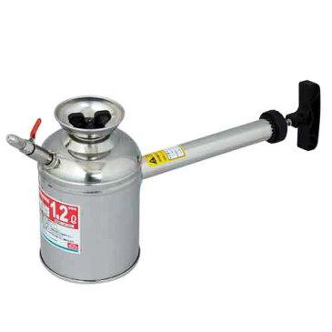 セフティ3・ステンレス杓型噴霧器・1.2L