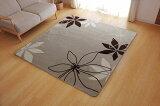 ラグ カーペット 3畳 洗える 花柄 リーフ柄 『WSパキラ』 ベージュ 約200×250cm (ホットカーペット対応)