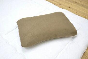 ピロー 洗える 低反発 やわらかい 枕『マイクロソフト低反発モールド枕』ブラウン 約40×60cm