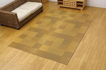 純国産 い草花ござカーペット 『京刺子』 ベージュ 江戸間10畳(約435×352cm)