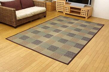 純国産 い草花ござカーペット 『五風』 ブラウン 江戸間10畳(約435×352cm)