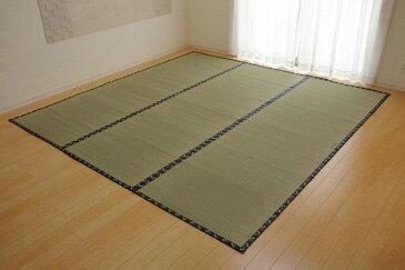 純国産 い草 上敷き カーペット 糸引織 『梅花』 本間6畳(約286×382cm)