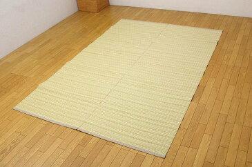 洗える PPカーペット 『バルカン』 ベージュ 本間6畳(約286×382cm)