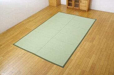 洗える PPカーペット 『五木』 江戸間10畳(約435×352cm)