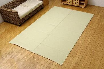 洗える PPカーペット 『イースト』 ベージュ 本間6畳(約286×382cm)