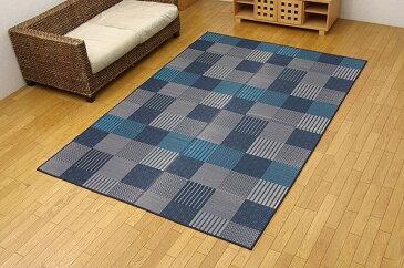 純国産 い草花ござカーペット 『京刺子』 ブルー 江戸間10畳(約435×352cm)