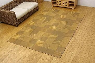 純国産 い草花ござカーペット 『京刺子』 ベージュ 本間6畳(約286×382cm)