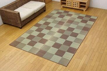 純国産 い草花ござカーペット 『ブロック』 ブラウン 江戸間10畳(約435×352cm)