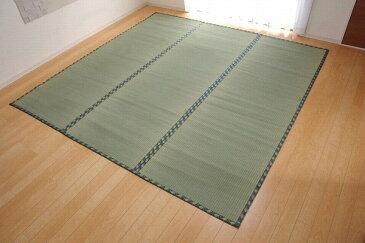 純国産 減農薬栽培 い草 上敷き カーペット 糸引織 『西陣』 六一間10畳(約462×370cm) 熊本県八代産イ草使用