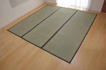 純国産 い草 上敷き カーペット 糸引織 『立山』 本間10畳(約477×382cm) 熊本県八代産イ草使用