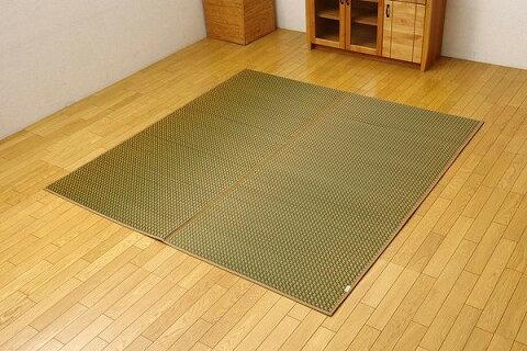 純国産 い草ラグ カーペット シンプル 『Fリブロ』 グリーン 約190×190cm(裏:ウレタン)