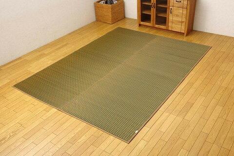 純国産 い草ラグ カーペット シンプル 『Fリブロ』 グリーン 約190×250cm(裏:ウレタン)