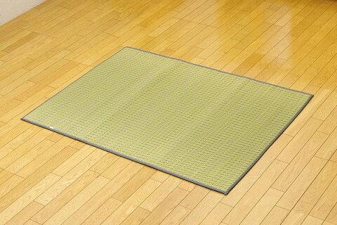 純国産 い草ラグ カーペット シンプル 『Fリブロ』 イエロー 約95×130cm(裏:ウレタン)