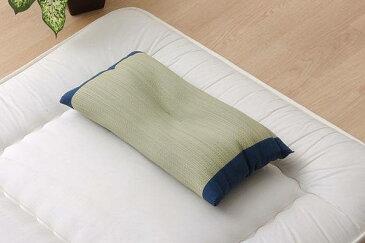 低反発ウレタンチップ入り い草枕 『サブレ 低反発枕 箱付』 ブルー 約50×30cm