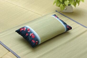 低反発ウレタンチップ入り い草枕 『水金魚 低反発枕 箱付』 ブルー 約50×30cm