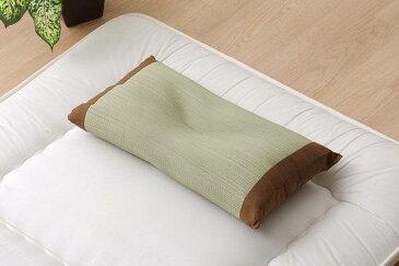 低反発ウレタンチップ入り い草枕 『サブレ 低反発枕 箱付』 ベージュ 約50×30cm
