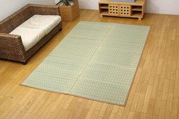 掛川織 い草カーペット 『雲仙』 ベージュ 本間6畳(約286×382cm)