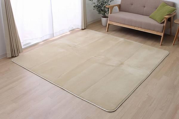 ラグ カーペット 3畳 抗菌 防臭 『ファシス』 アイボリー 約185×240cm 裏:すべりにくい加工(ホットカーペット対応)