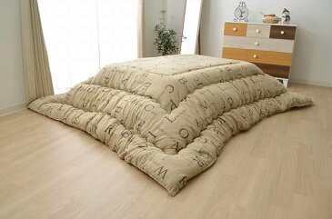 こたつ布団 長方形大 掛け単品 インド綿 『ラックス』 ベージュ 約205×285cm