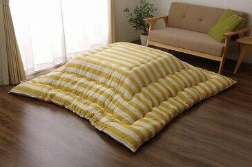 こたつ布団 長方形 掛け単品 インド綿 『ロカ』 イエロー 約205×245cm