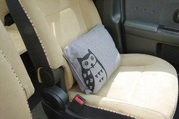 車用クッション カークッション クッション ブランケット フクロウ 『ルース セアテ』 グレー 約40×28cm(ひざ掛け付き)