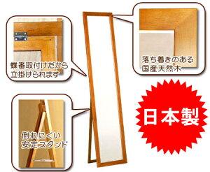 3800円シンプル スタンドミラー,国産鏡でこの価格。