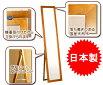 日幅広,国産,シンプル,スタンド,ミラー,幅50cm,日本製,鏡,立て掛け,送料,無料,全身